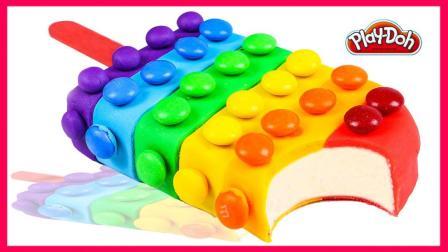 彩虹糖冰棒美食制作 亲子手工彩泥玩具扮家家 255