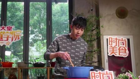 俞灏明教你做奶油蘑菇汤