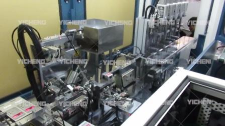 益诚设计制造自动化设备~MB310-500508接线端子自动组装机