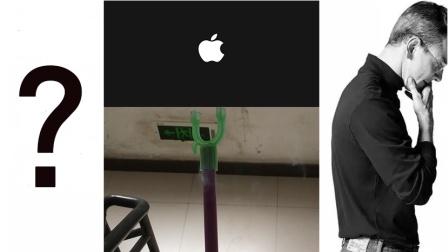 怎样用苹果的装逼风格卖出一把晾衣叉?