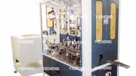 益诚自动化~508M02接线端子连接器自动组装机