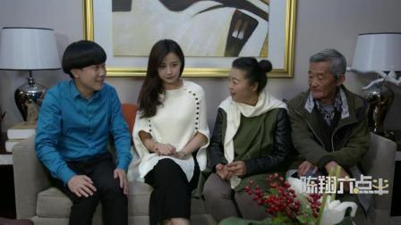 陈翔六点半: 心机父母检验女婿的标准!