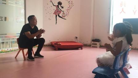 西安少儿艺术培训暑假班 快板课程录制 吃葡萄绕口令 鑫舞曹老师