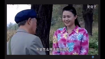 赵本山关婷娜对戏  爆笑了