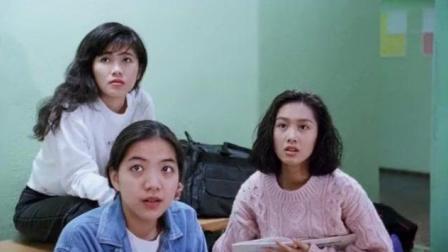 逃学威龙2-星爷撩妹技能! (粤语)