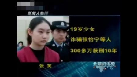 作为没拿到过铜牌就退役的世界冠军, 这可能是大魔王张怡宁这辈子最尴尬的事情