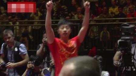 马龙的第19个世界冠军, 这一球再次创造历史, 对于中国乒乓外国人是绝望的