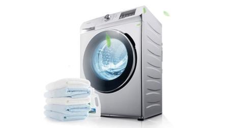 惠而浦9KG大容量洗衣机