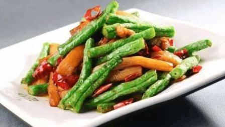 【大师家常菜】豆角茄子, 星级酒店大师教你做家常菜
