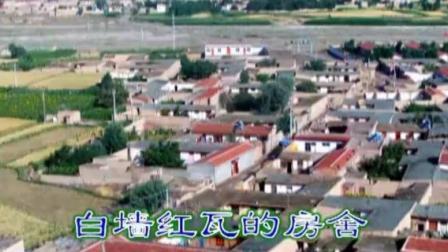 古浪县山湾村