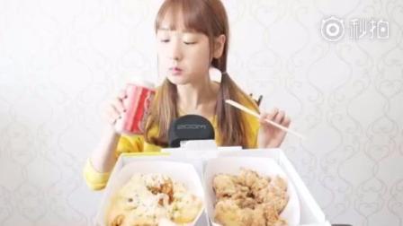 韩国美女大胃王吃芝士鸡肉、奶油洋葱圈, 风格很清纯
