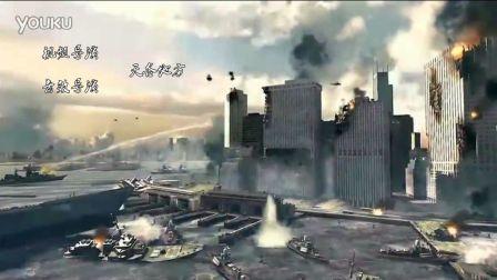 天各地方《和平年代 第三季》第二期 中文剧情全流程