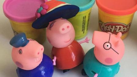 亲子玩具小猪佩奇玩培乐多彩泥做帽子第二集