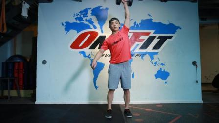 一分钟健身教程分享——哑铃的Snatch, 完美强化臀部及大腿后侧肌肉!