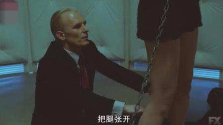 女主角背对西服男, 这个杀虫剂用得亮了!