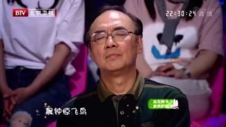 11岁姐弟纯真演唱经典电影《少林寺》插曲, 天籁童声征服田震