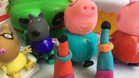 亲子玩具小猪佩奇玩培乐多彩泥做瓶子