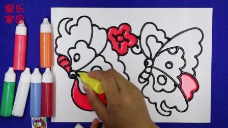 爱乐家园亲子游戏蝴蝶胶画儿童智力手工