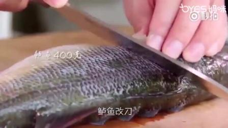 不用烤炉和烤箱, 在家用平底锅就能做出美味的烤鱼!