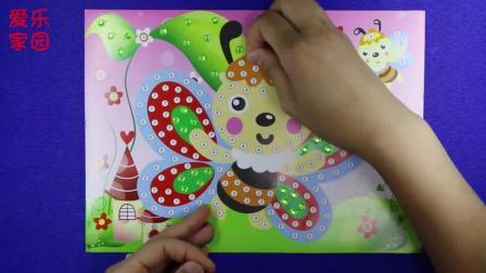 爱乐家园亲子游戏儿童手工小蜜蜂钻石画