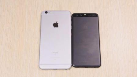同是4000块, 华为P10挑战苹果6s Plus, 差距有多大自己看!
