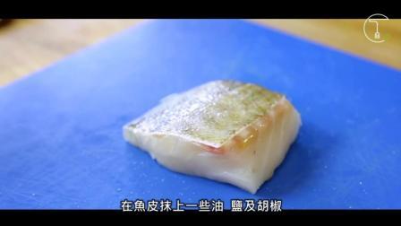 外国男子教你如何煎出香脆鱼皮, 你觉得煎的怎样?