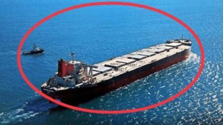 中国货轮被美舰拦截 导航系统却突然失灵 事后发现真相痛下决心