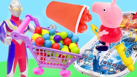 小猪佩奇奥特曼魔幻钢铁球糖果比赛 204