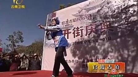 云南地方戏昆明花灯来自中原是一种具有江南特色的民间舞蹈, 广受百姓欢迎