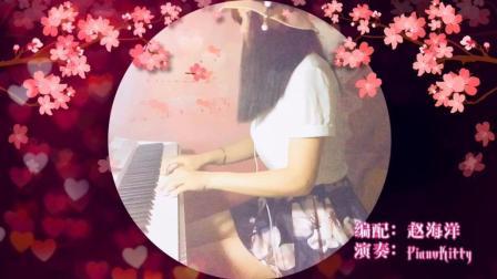 夜色钢琴版《神秘园之歌》钢琴演奏: PianoKitty