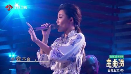 "A-Lin深情翻唱《爱的可能》, 原唱叶倩文听完认其做""女儿"""