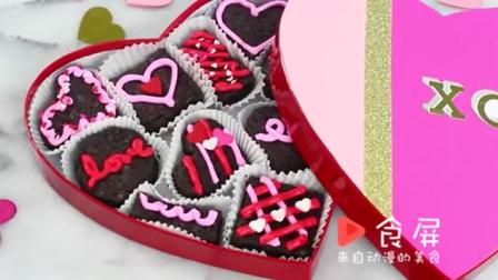 食屏:如何做情人节布朗尼礼盒