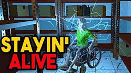 魔哒解说一起玩 外科风云绝命毒师爆笑拯救留守网瘾孤寡老人 Stayin' Alive