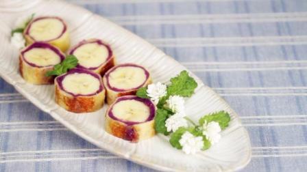 奶爸辅食之紫薯香蕉吐司卷