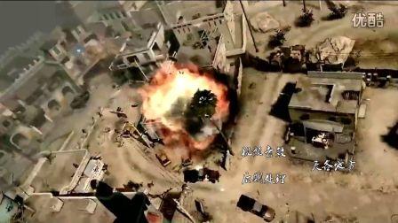 天各地方《和平年代 第三季》第八期 中文剧情全流程
