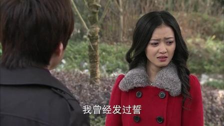 美女惨遭帅哥拒绝,不要总吊死一棵树上