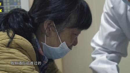 《人间世》病人换掉全身主动脉肾衰竭死亡,注定没活过三十岁