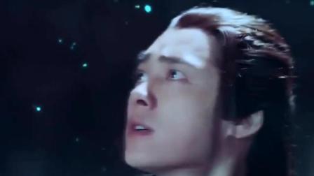 《青云志2》虐心大结局! 鬼厉伤心离开的时候 碧瑶突然流泪了!