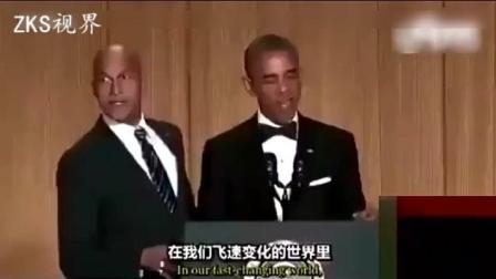 奥巴马的愤怒翻译官, 太搞笑了