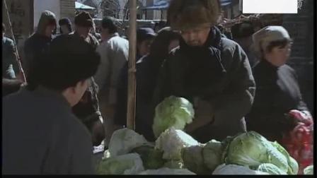 一分钱一斤大白菜, 管老婆子叫烧火的