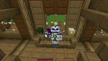 天各地方《我的世界 工业暮色》EP92 速战巫妖王  Minecraft