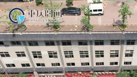 """重庆时间 重庆现""""停靠在八楼的二路汽车"""""""