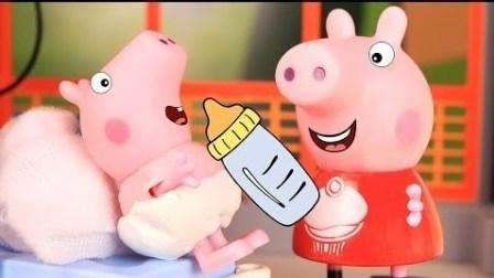 宝宝玩具屋之小猪佩奇 第一季 猪小妹在冰箱里发现了乔治 小猪佩奇捉迷藏 佩奇在冰箱里发现了乔治