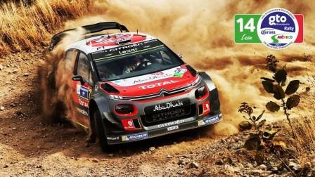 中文解说 WRC 2017赛季 墨西哥站 Day2 精彩集锦