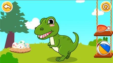 【肉肉】宝宝巴士 认识小恐龙