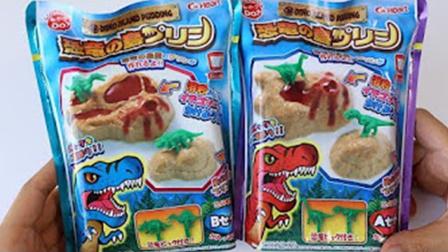 【喵博搬运】【日本食玩-可食】恐龙岛布丁(´・ω・`)