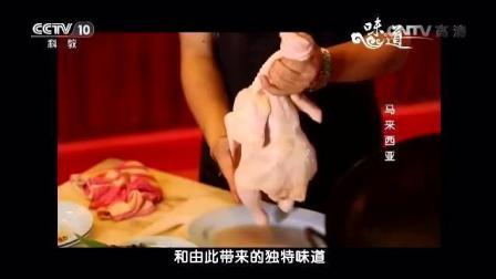 海南鸡饭的做法, 鸡肉嫩滑爽脆, 米饭鲜香油亮