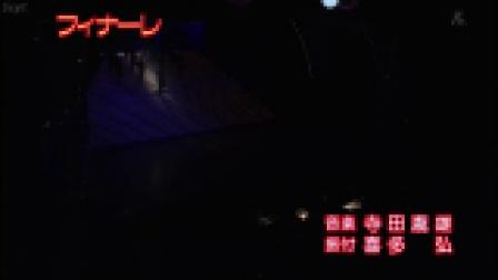 [宝冢]NHK高清版- 天海祐希-[TAKARAZUKA OLE大階段男役群舞]