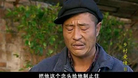 玉田痴迷陈艳楠要甩刘能闺女, 赵四急的如热锅上的蚂蚁火急火燎不是味呀