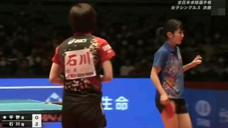 平野美宇嚣张羞辱国乒, 然而最讨厌她的却是日本队友, 石川佳纯满满的嫌弃